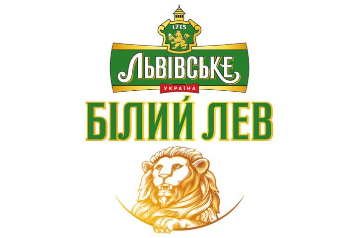 Львовское Белый Лев